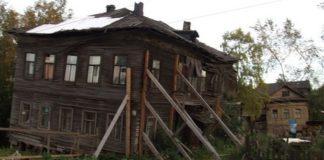 проблемы осуществления жилищных прав граждан