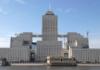 Гражданские служащие министерства обороны РФ