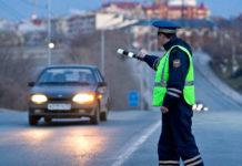 Административная ответственность в области дорожного движения