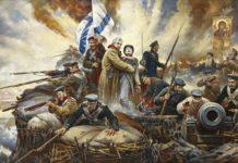 Православное духовенство в отечественной войне