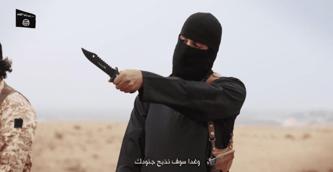 деятельность ИГИЛ в России