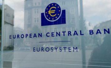 Мегарегулирование финансового рынка