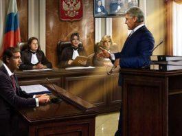 Адвокатская монополия