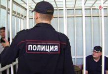 Меры административного принуждения применяемые полицией