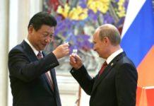 проекты китая и россии