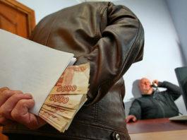 административные правонарушения в сфере коррупции