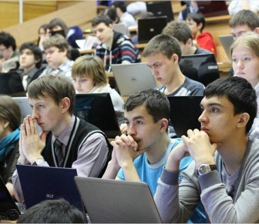 студенческое научное общество