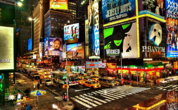 Реклама как социально-коммуникативная технология