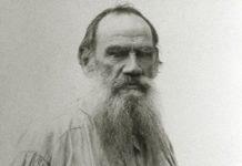 Идея «Народной» науки в русской философии