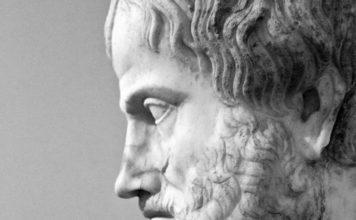 Мудрость – самая точная наука Аристотель