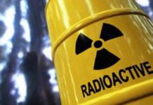 Утилизация отходов и экологическая ситуация в атомной энергетике