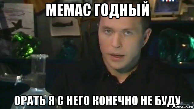 ya-zaorala