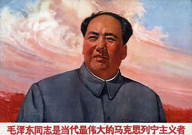 маоизм и другие течения коммунистической идеологии
