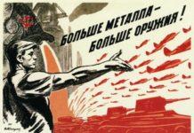 Феномен идеологии