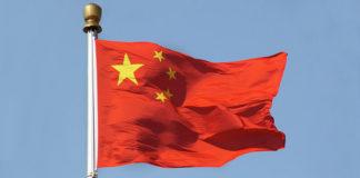 Современные проблемы экономического развития Китая