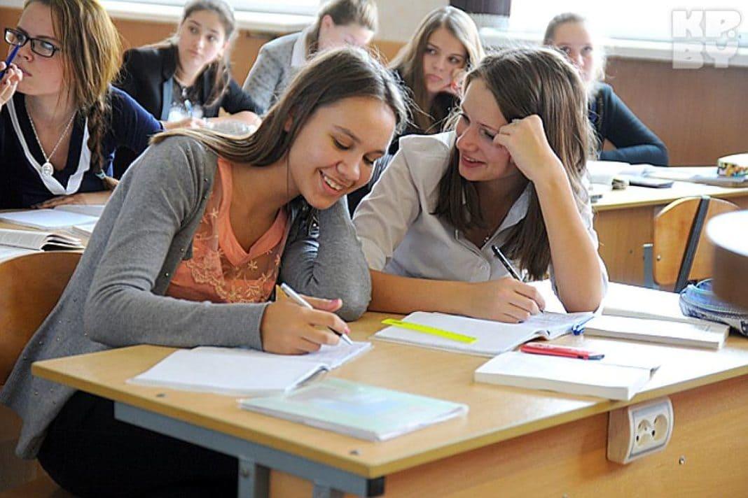 современные педагогические технологии