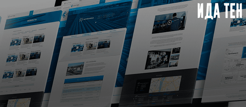 Методы создания веб-сайтов для бизнеса