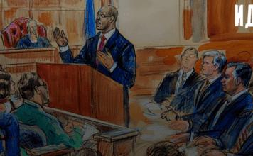 Принцип состязательности сторон в уголовном судопроизводстве