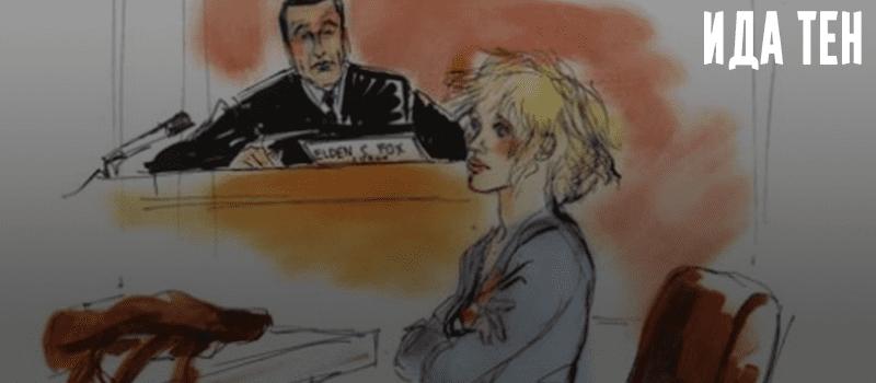 Присвоение лицу правового статуса «потерпевшего» в уголовном процессе