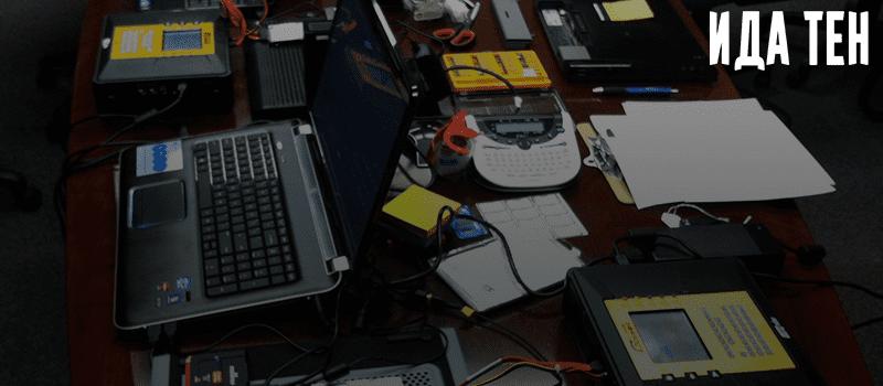 Программное обеспечение, используемое при расследовании преступлений в сфере компьютерной информации