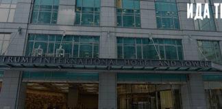 Система управления качеством в гостиницах и отелях