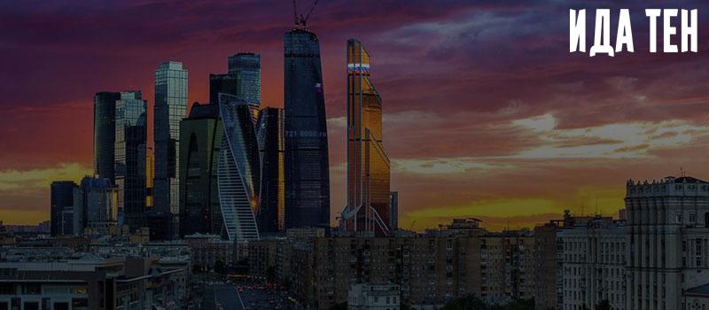 Взаимоотношения России и ВТО
