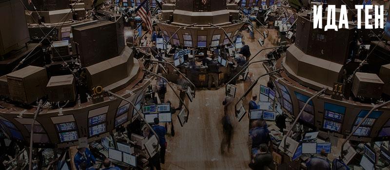 Угрозы российского рынка инвестиций