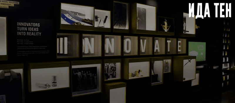Субъекты управления инновационным развитием