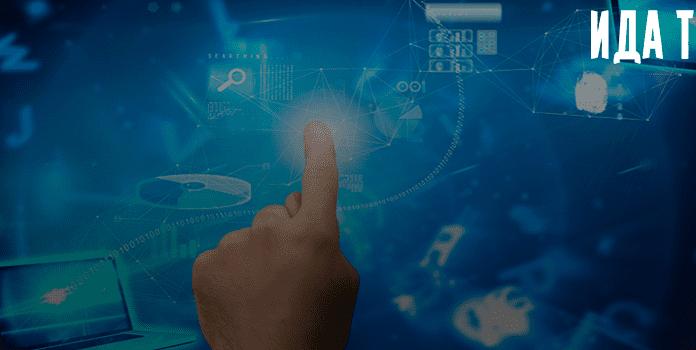 Научно-техническая сфера как основа инновационной деятельности