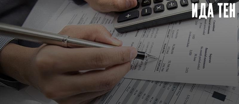 Нераспределенная прибыль в бухгалтерской отчетности