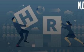 Человеческий капитал как основной фактор инновационного развития