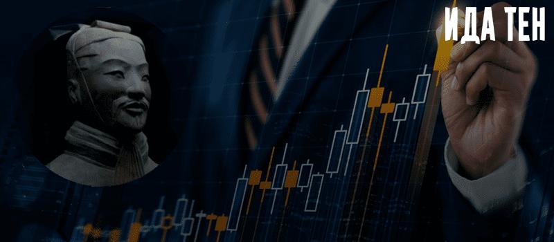 Разработка стратегии повышения инвестиционной привлекательности компании