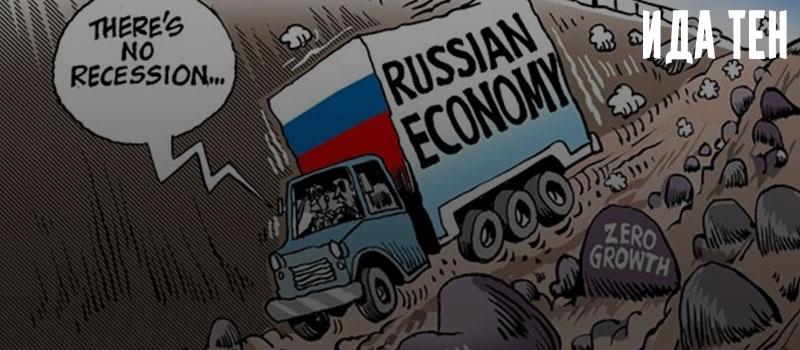 Влияние курса валют на экономику России
