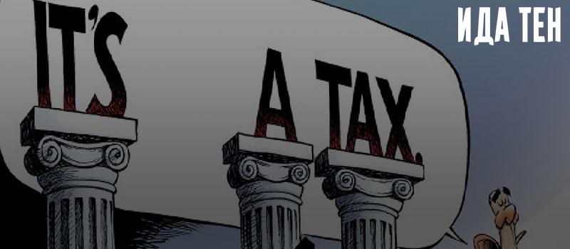 Налогообложение прибыли российских организаций
