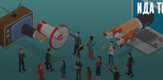 Современные инструменты интернет маркетинга