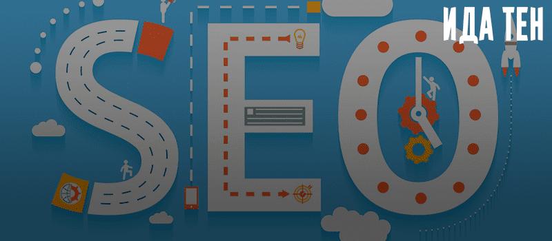 Методы поисковой оптимизации коммерческих сайтов