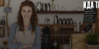 Механизм государственной финансовой поддержки малого бизнеса