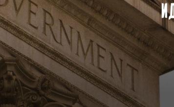 Управление государственными финансами в условиях финансовой нестабильности