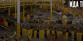 Проблемы роста производительности труда на промышленных предприятиях