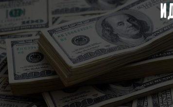 Спрос и предложение денег в краткосрочном и долгосрочном периоде