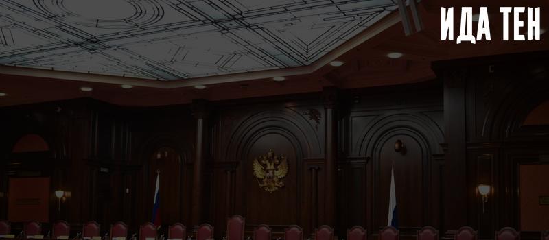 Конституционные принципы как интегральный фактор