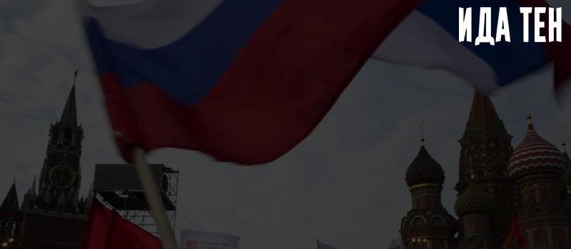 Дифференциация доходов населения как угроза экономике РФ