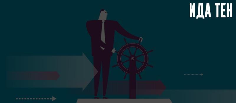 Контроллинг в системе экономической безопасности