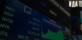 Фондовый рынок Российской Федерации: проблемы и меры по их ликвидации