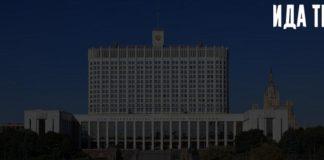 Совершенствование процесса правового регулирования