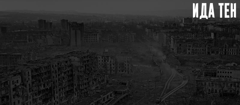 Правовые основания введения и отмены режима КТО в Чеченской республике