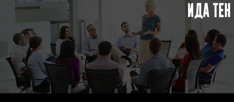 Кадровый менеджмент в развитии современной организации