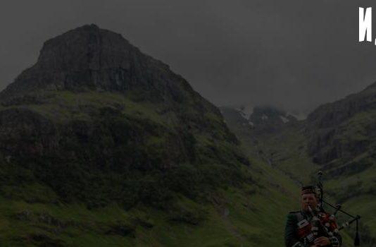 Национальная культура Шотландии