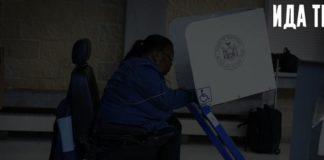 Проблема реализации избирательных прав инвалидов