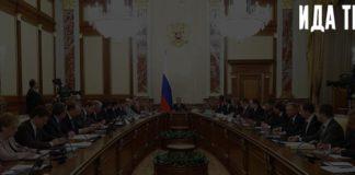 Правовая политика государства как направление юриспруденции